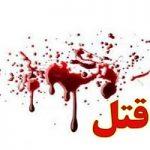 این سه دختر جوان پدرشان را به طرز فجیعی به قتل رساندند!!
