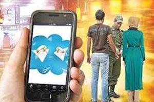 درخواست تعمیرکار تلفن همراه از دختر جوان برای رابطه نامشروع!