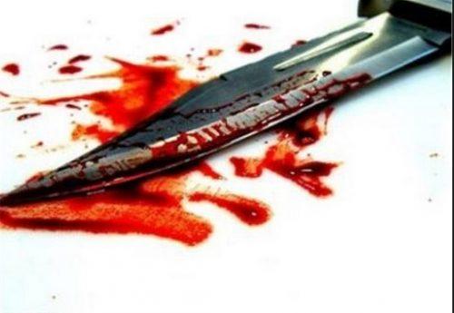 کشتن همسر با چاقو