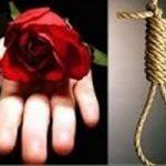 ماجرای خواستگاری دختری از جوان قاتل در آستانه اعدام در تهران!!
