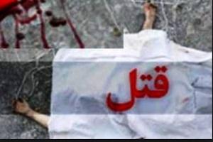 اعترافات هولناک زن خیانتکار در مشهد که شوهرش را کشت!!