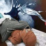 ماجرای وحشتناک اسیدپاشی توسط دختر جوان در جنوب تهران!