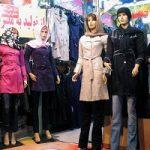 متلاشی شدن باند سرقت از مانتو فروشیها در شرق تهران!!