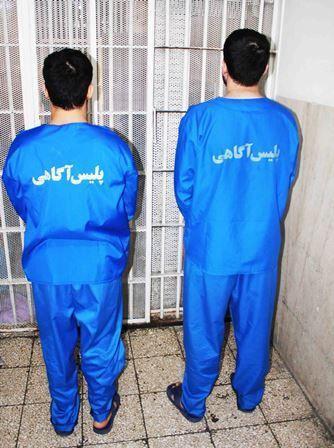 دستگیری قاتل فراری