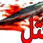 درگیری خانوادگی که منجر به جنایت بزرگ در کهریزک شد!!