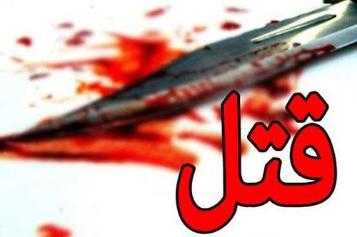 کشتن همسر جلوی دادگاه با چاقو توسط مرد خشمگین