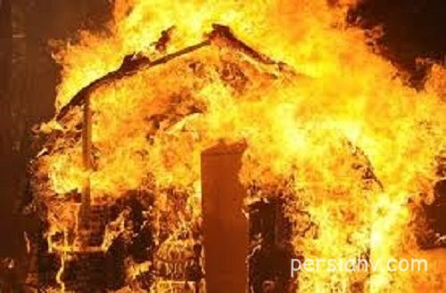 آتش سوزی هولناک در پیش دبستانی زاهدان