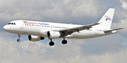 سقوط هواپیمای زاگرس