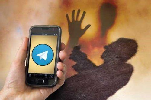 اخاذی تلگرامی از زن جوان