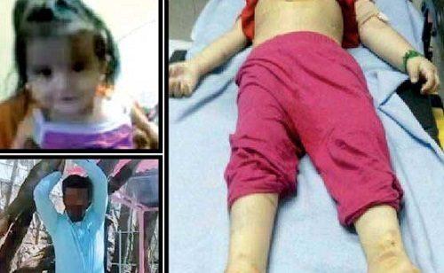 قصاص قاتل ملیکای ۵ ساله صبح امروز