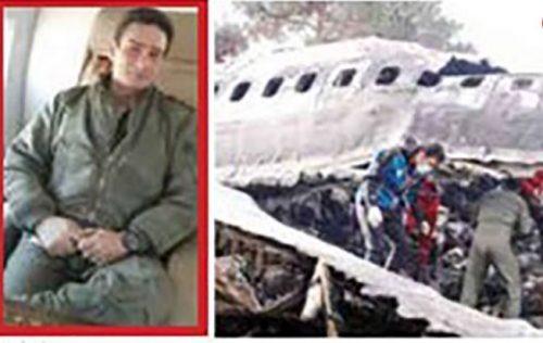 صحبت های همسر تنها بازمانده ی سانحه ی سقوط هواپیمایی در کرج