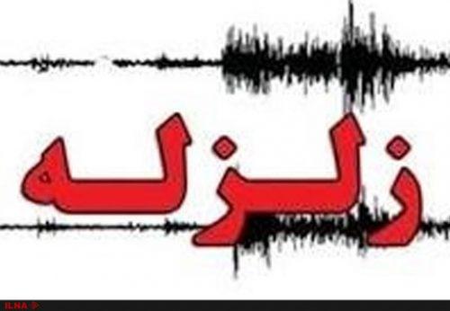 زلزله ی گیلانغرب