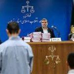 کشته شدن زن جوان ایرانی به دست مرد افغان