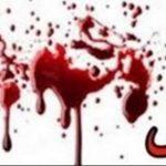 ماجرای عجیب کشتن مرد توسط زنش در تهران!!