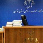 قاتل سریالی زنان مشهد در خواستگاری از زن سوم بازداشت شد