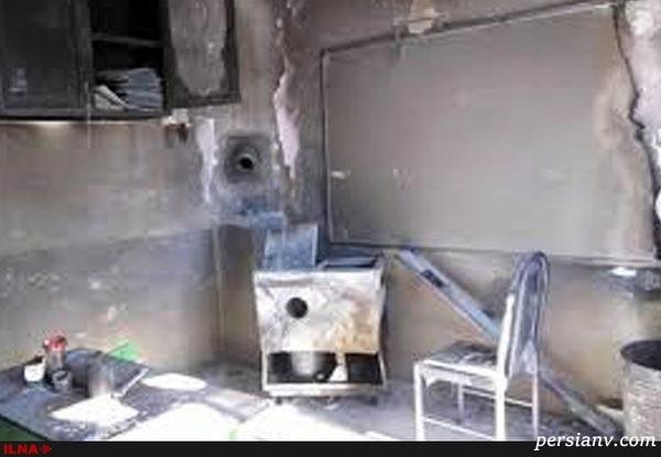 آتش سوزی مدرسه ابتدایی