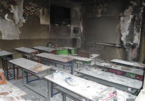 آتش سوزی مدرسه ابتدایی پسرانه در تهران