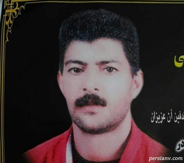 مرگ تلخ خانواده سه نفره در سیل شیراز