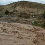 رانش زمین در کهگیلویه و بویراحمد روستایی را به کام خود کشید