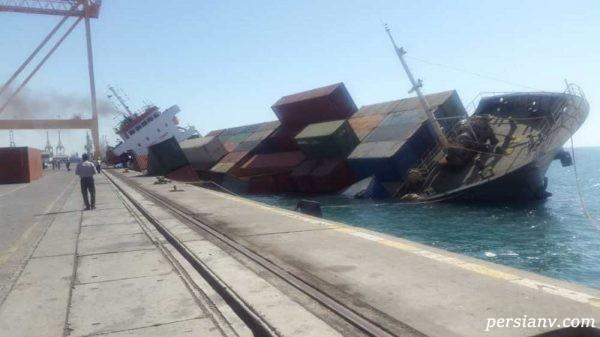 غرق شدن کشتی در بندرعباس | صدها کانتینر به زیر آب رفت