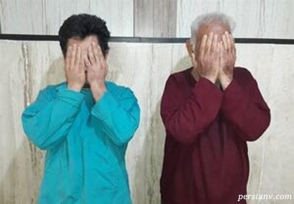 کشتن همسر سابق و تکه تکه کردن او توسط مرد جوان و پسرش
