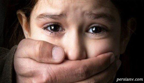 آزار پسر بچه در پارک توسط سه نوجوان