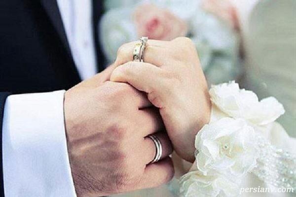 ازدواج با مرد افغانی