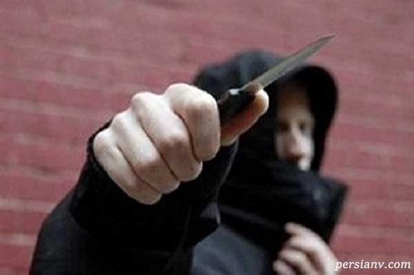 زورگیری با چاقو از مادربزرگ توسط جوانک خمار