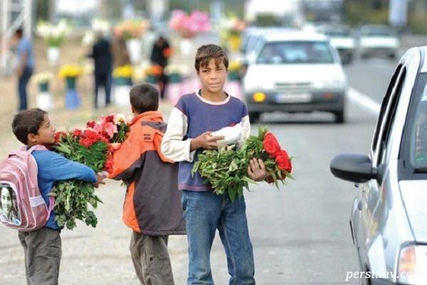 حقوق کودکان کار