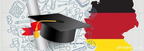 فروش مدرک تحصیلی تقلبی به دلیل خرج کردن برای نامزد