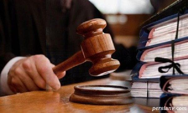 محاکمه مرد افغانی