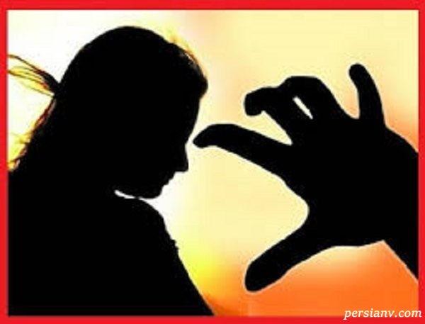 آشنایی قبل از ازدواج دخترک را به گاوداری کشاند تا مورد تجاوز قرار بگیرد