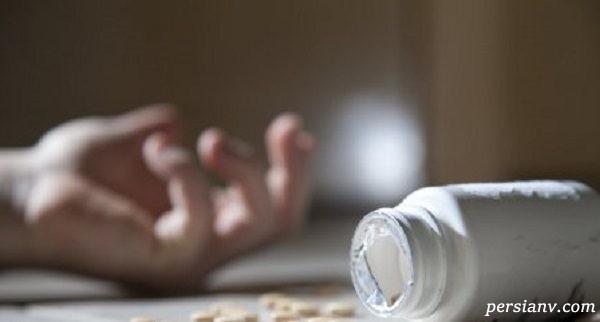 خودکشی به دلیل افسردگی حاصل از تجاوز علیرضا