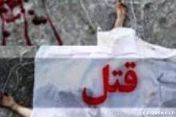 سرانجام مرد افغانی قاتل , بعد از قتل زنی که با او رابطه داشت!!
