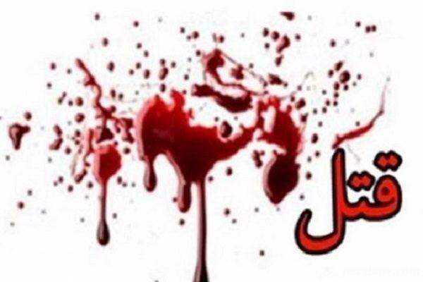 مرد افغانی قاتل