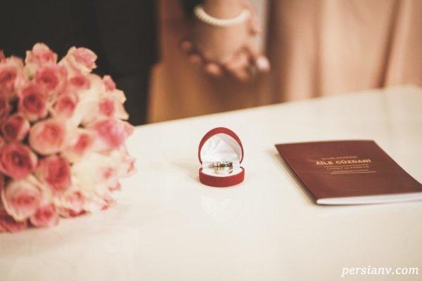 ازدواج نامتعارف