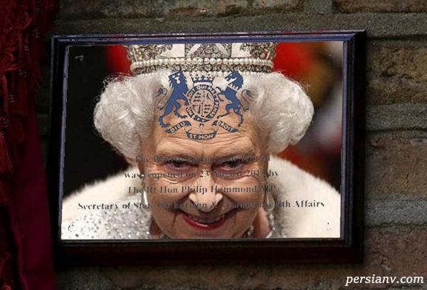 جشن تولد ملکه انگلیس در خیابان جمهوری تهران ! + تصاویر
