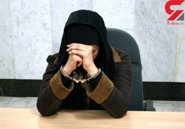 زن خلافکار تهران