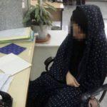 سرقت اموال زن توسط شوهر به خاطر عدم تمدید صیغه فهیمه