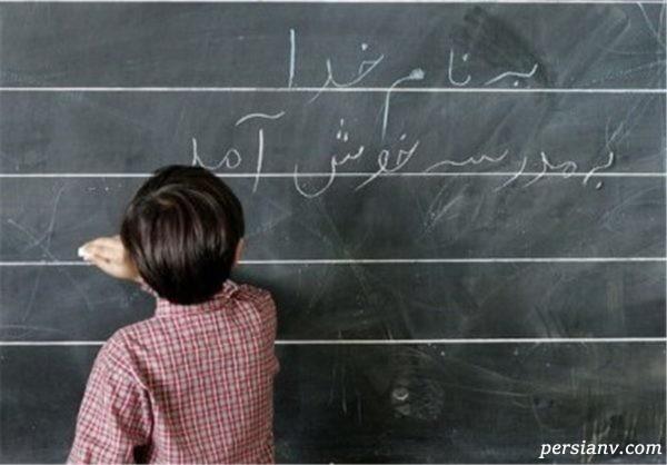 عشق به معلم