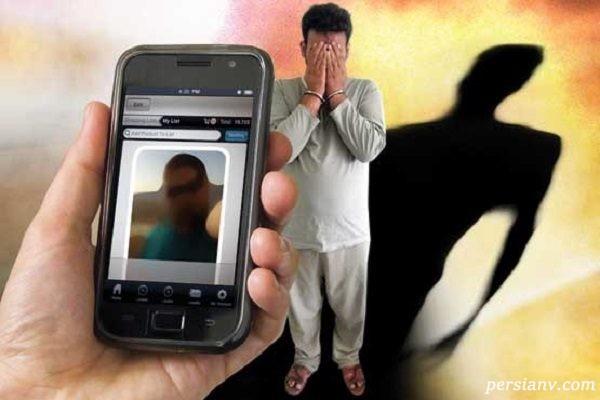 مزاحمت تلگرامی برای زن جوان در خمینی شهر آشوب به پا کرد