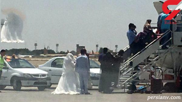 پرواز عروس و داماد