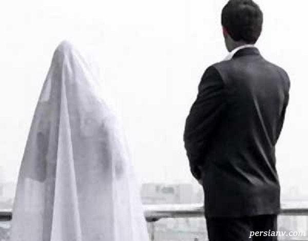 خیانت در زمان نامزدی