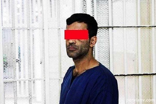 مرد همسرکش تهران همسرش را در حال خیانت دید