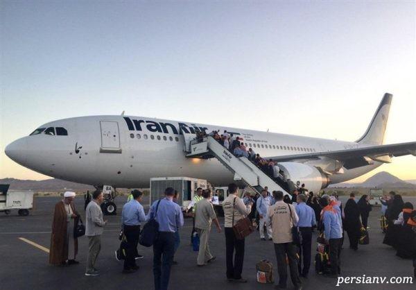 حادثه در فرودگاه ساری برای هواپیمای زائران حج