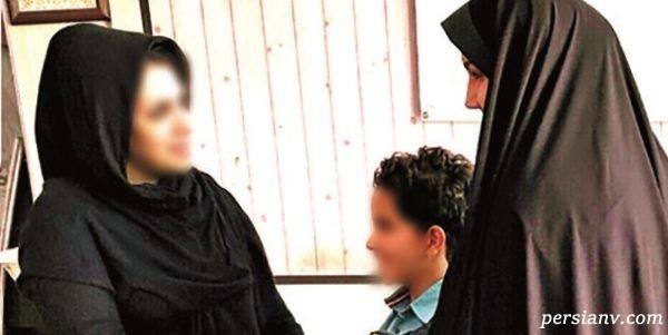 پسر بچه گمشده مشهدی پس از هفت سال به آغوش مادرش بازگشت