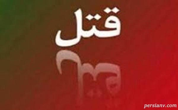 آزادی قاتل پیرزن بعد از گذشت ۷۰۰۰ روز !!!