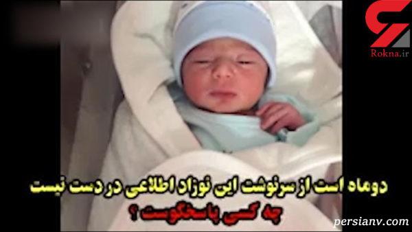 ربوده شدن نوزاد در بیمارستان شهریار