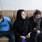 دستگیری باند خانوادگی به اتهام تیغ زدن مردان پولدار | دختران طعمه می شدند
