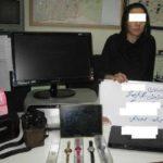 سرقت اموال منزل توسط زن مسخور شده به وسیله نورالدین
